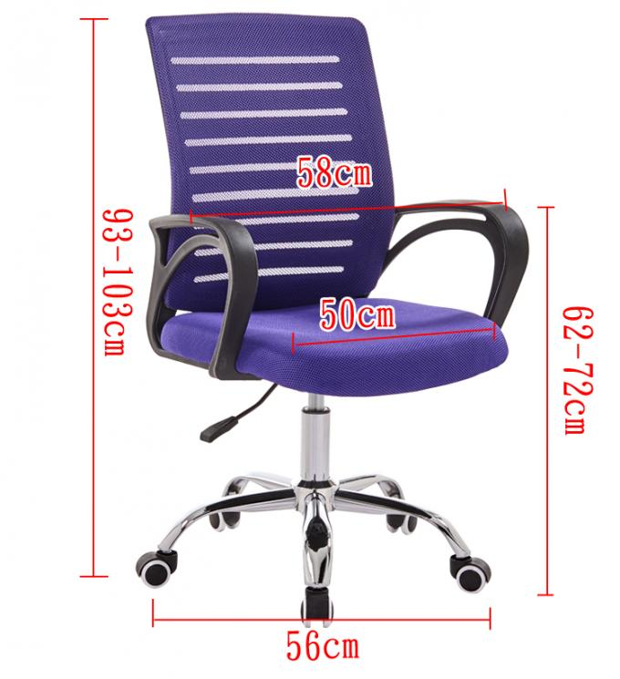 Armchair Style Ergonomic Executive Office Chair Multiple Colors Optional