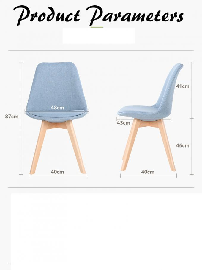Contemporary Leather Dining Chairs Hotel Use With Solid Beech Wood Legs