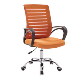 China Armchair Style Ergonomic Executive Office Chair Multiple Colors Optional supplier