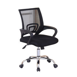 China Multi Functional Ergonomic Executive Office Chair , High Back Mesh Executive Chair factory