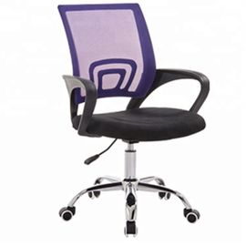 China Commercial Ergo Executive Chair For Enterprise Office / Family Living Room factory