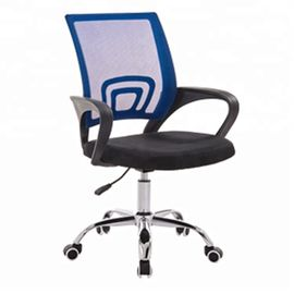 China Modern Ergonomic Executive Office Chair , High Back Office Staff Chair factory
