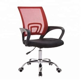 China Fashion Ergonomic Executive Office Chair For Small And Middle Sized Enterprises factory