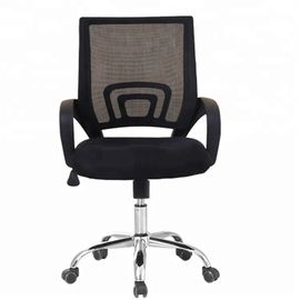 China High Back Mesh Executive Chair , Comfortable Ergo Executive Mesh Chair factory