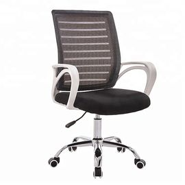 China Multicolored Ergonomic Executive Chair , Practical Executive Orthopedic Chair distributor