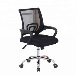 China Custom Ergonomic Executive Office Chair Standard Size For Meeting Room factory